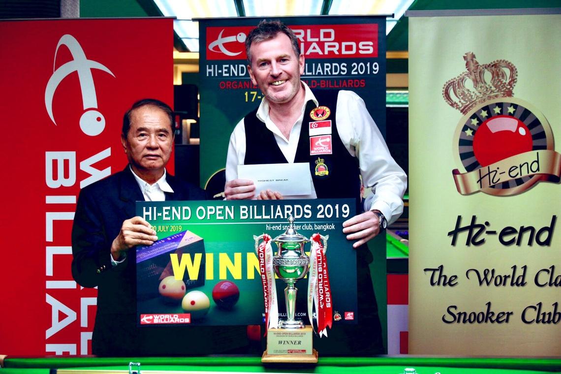Hi-End Club - Peter Gilchrist beat Matt Bolton in the Hi-End Open final